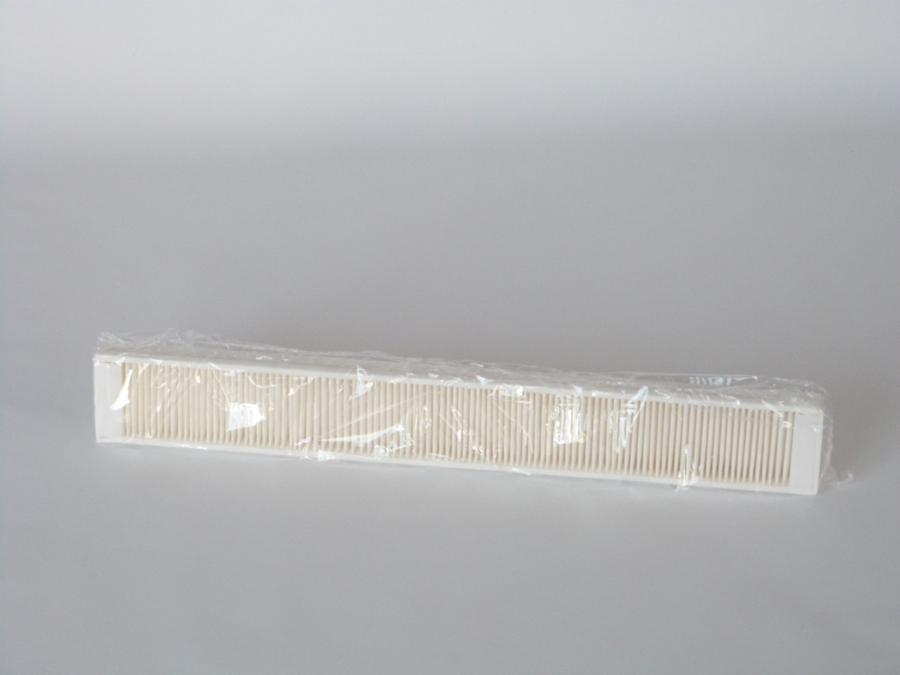 Filterpaket Vallox Nr.25 für ValloMulti 200 SB